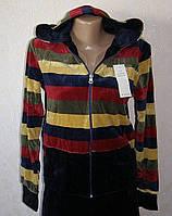 Женский велюровый костюм полоска