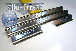 Накладки на пороги Chevrolet Niva 2007+