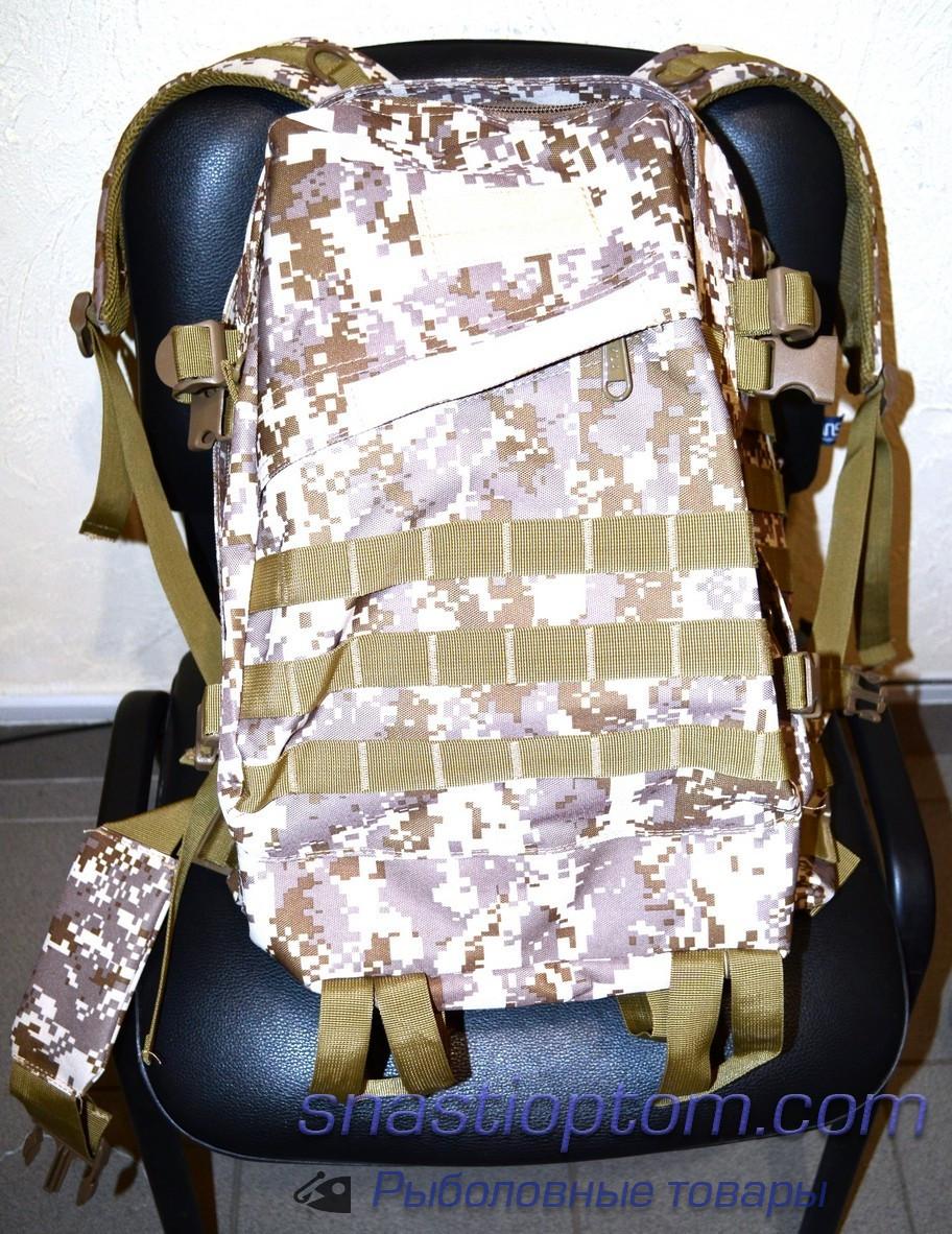 Рюкзак рыболовный непромокаемый, 20л, цвет пиксель
