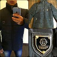 Куртка мужская стеганая  11288, фото 1