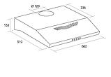Pyramida GH 20-60 Slim inox (600 мм.) плоская кухонная вытяжка, нержавеющая сталь, фото 5