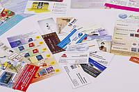 Визитки на дизайнерском картоне, 4+0, 4+4, 100 шт