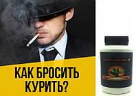 Препарат от курения EASYnoSMOKE, эффективное средство против курения easynosmoke, порошок от курения