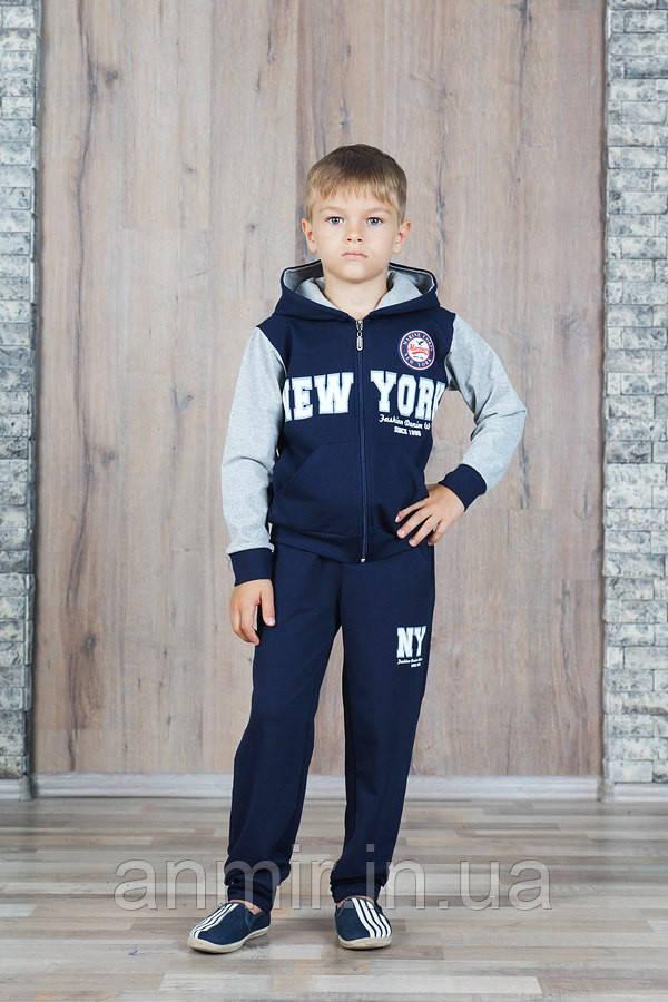 """Спортивный костюм для мальчика 3-6 лет,""""New York"""" темно синий, фото 1"""