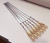 """Набор шампуров """"Вепрь"""" с бронзовыми ручками, художественное литье."""