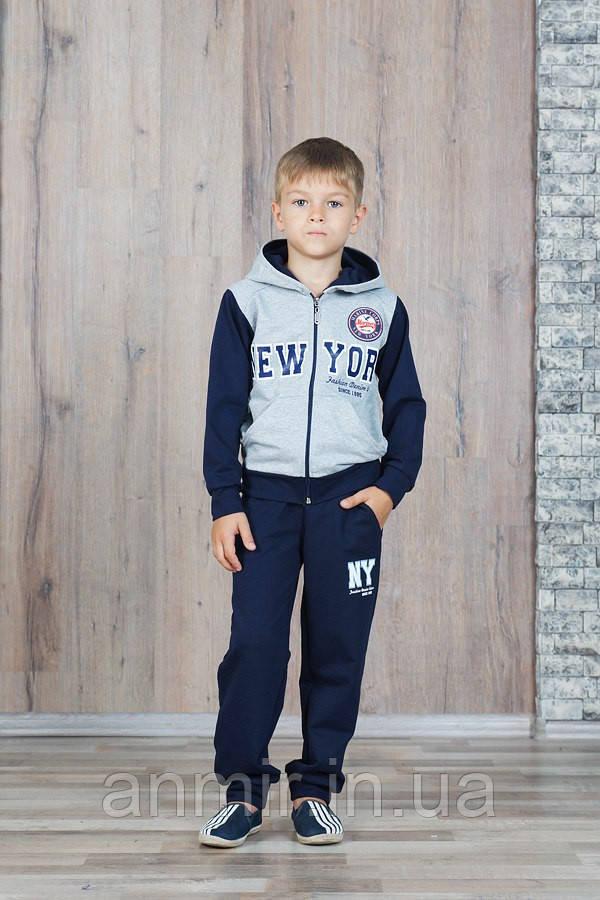 """Спортивный костюм для мальчика 3-6 лет,""""New York"""" серый, фото 1"""