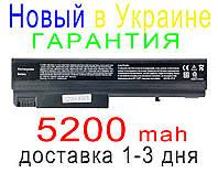 Аккумулятор батарея HP COMPAQ Business Notebook 6515b 6710b 6710s 6715b 6715s 6910p nc6100 nc6105 nc6110