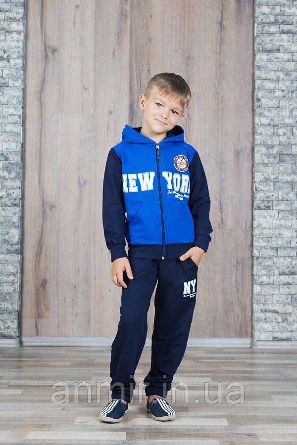 "Спортивный костюм для мальчика 3-6 лет,""New York"" синий, фото 1"