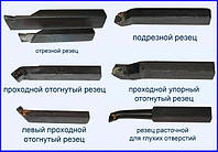 ГОСТ 18882-73  Резцы для обработки сквозных отверстий