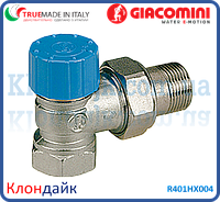 Giacomini  термостатический клапан угловой (резьба 30х1,5)Увеличенный проход 3/4
