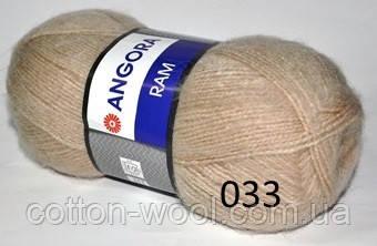 Yarnart Angora Ram 033  40% мохер, 60% акрил