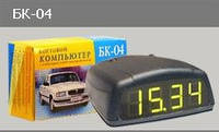 Бортовой компьютер БК-04 (маршрутный компьютер ГАЗ)