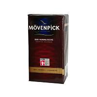 Кофе Movenpick Der Himmlische (молотый), 500г.