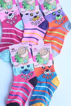Детские носочки девочка 26-31 «Корона»