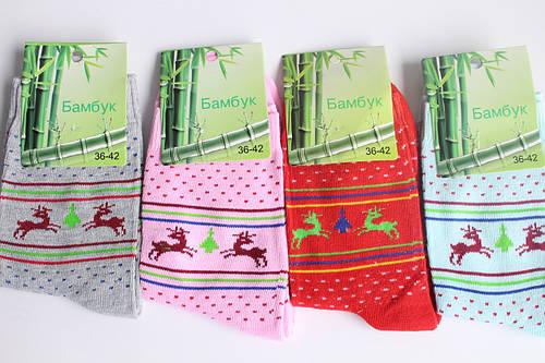 Носки женские бамбуковые 36-42