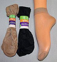 Капроновые носки 40 den «Ласточка» черный