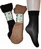 Капроновые носки безразмерные 40 den