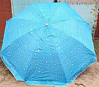 Зонт торговый (пляжный), диаметр 2,2 м.