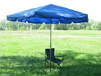 Квадратный зонт для отдыха или торговли, размер 250 Х 250 см.