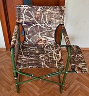 Кресло для рыбалки и отдыха на природе