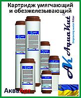 """Картридж обезжелезивающий  универсальный и полипропиленовое волокно FCCFE -СТО 10"""" 2 1/2"""""""