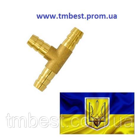 Штуцер-тройник 14 х 14 х 14 Ф латунный