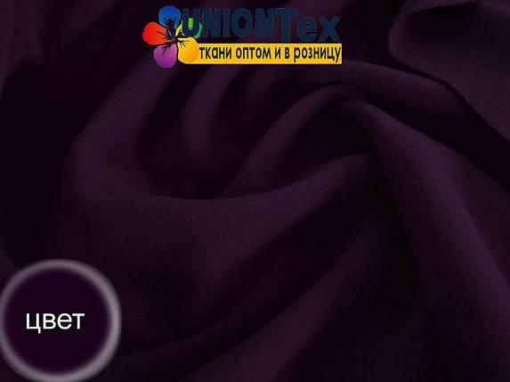 Кашемир темно- фиолетовый (шерсть 67%, 640 GSM), фото 2