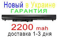 Аккумулятор батарея HPPavilion14-n276TX(G4X40PA)14-n272TX(G4X36PA)14-n273TX(G4X37PA)14-n029tx(F2C40PA)