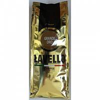 "Кава в зернах ""Lavello Grande Oro"" 1кг"