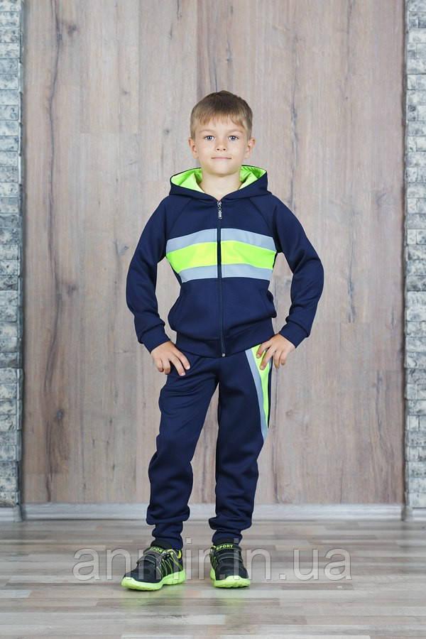 Спортивный костюм для мальчика 7-11 лет, синий с салатовым, фото 1