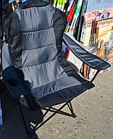 Складное кресло для рыбалки и пикника
