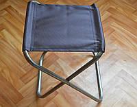 Складной стул для рыбалки и отдыха