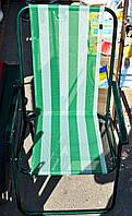 Складной стул для рыбалки и пикника