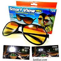 Солнцезащитные, антибликовые очки для водителей Smart Viev Elite