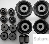 Сайлентблоки задних верхних рычагов SUBARU Tribeca W10; Impreza G12**23(к-кт10шт)