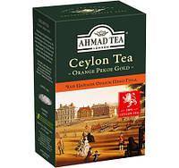 """Чай черный Ахмад """"Цейлон Оранж Пеко Голд"""" 100 г."""