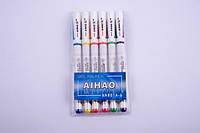 Набор гелевых ручек Aihao AH801-6 (6 цв.)