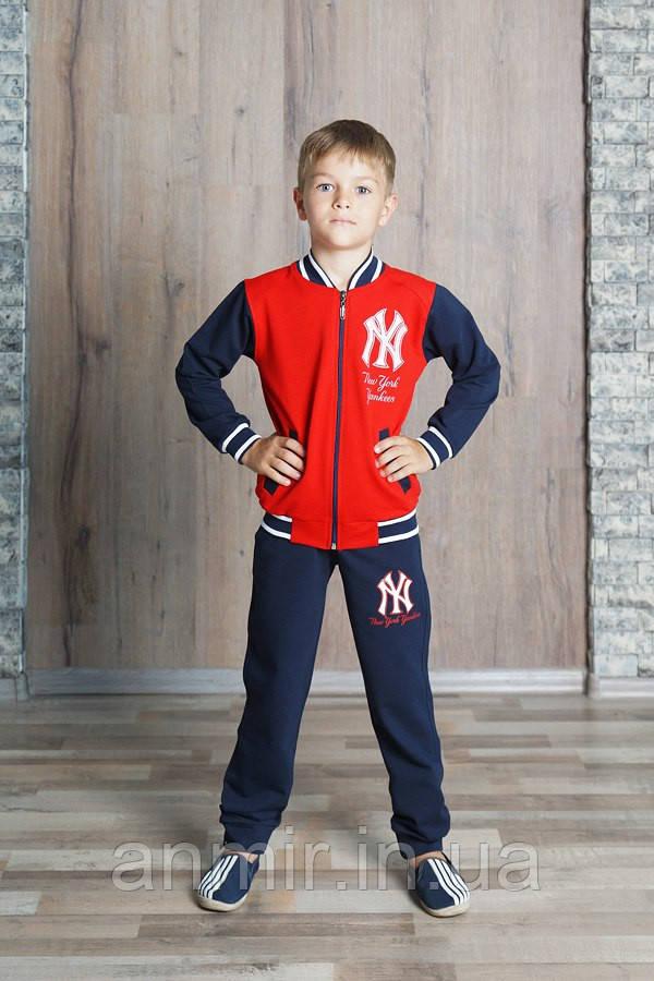 """Спортивный костюм для мальчика 7-11 лет,""""Бомбер""""красный, фото 1"""