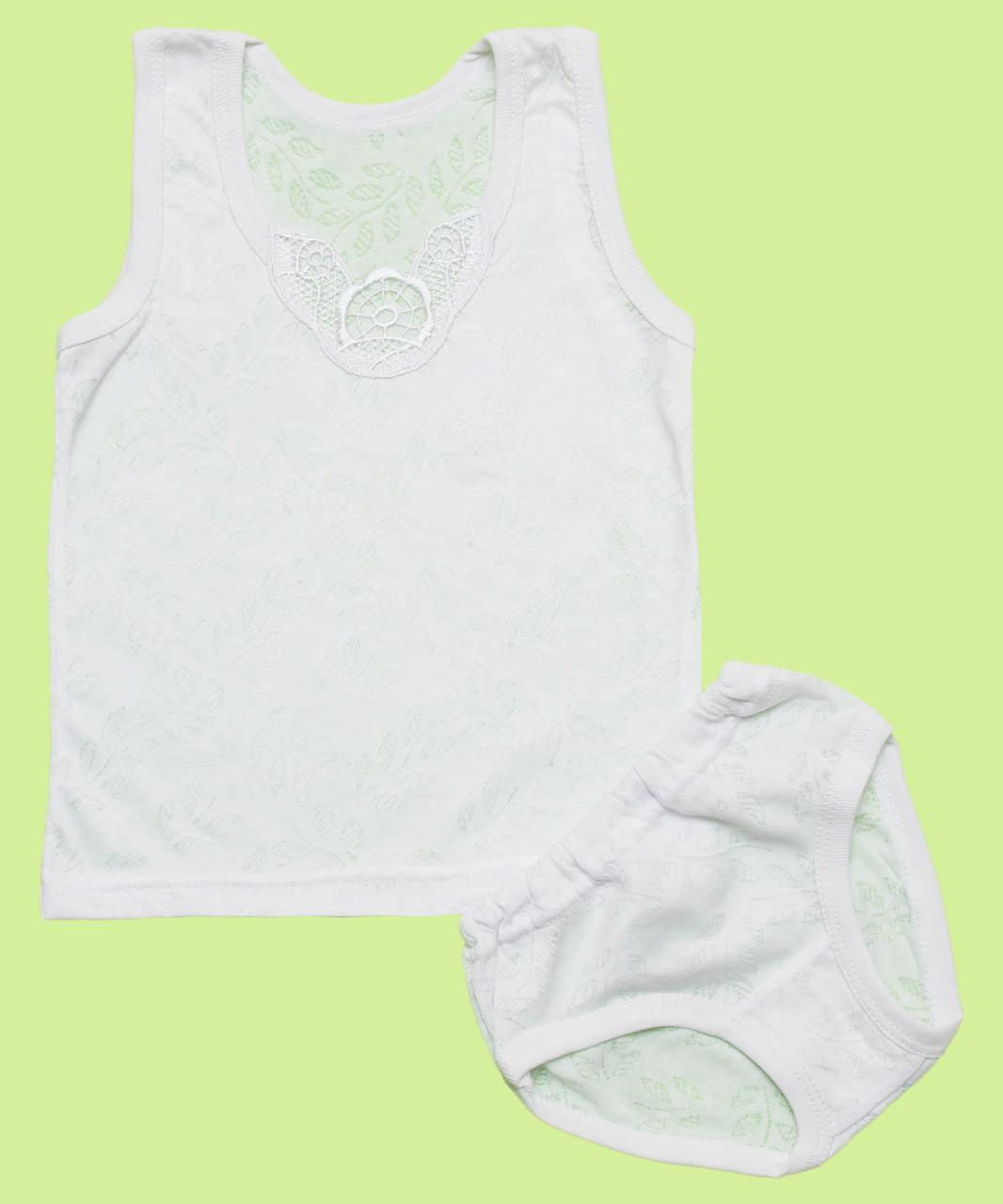 Белый комплект нижнего белья для девочки