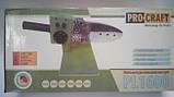 Паяльник для пластиковых труб Procraft PL 1600, фото 4