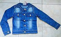 Джинсовая куртка пиджак 6-14 лет для девочки Венгрия, фото 1