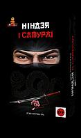 Настольная игра Bombat Game Ниндзя и самураи (4820172800088), фото 1