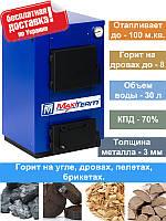 Твердотопливные котлы Макситерм (Maxiterm) - 12 кВт. Толщина стали - 3 мм. КПД - 70%, фото 1