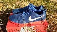 Мужские стильные кроссовки Nike Roshe Run (41-46) в коробке, фото 1