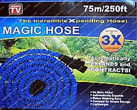 Шланг для полива XHOSE(икс хоз) 75 м