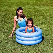 Детский бассейн маленький с надувным дном Bestway(51033)