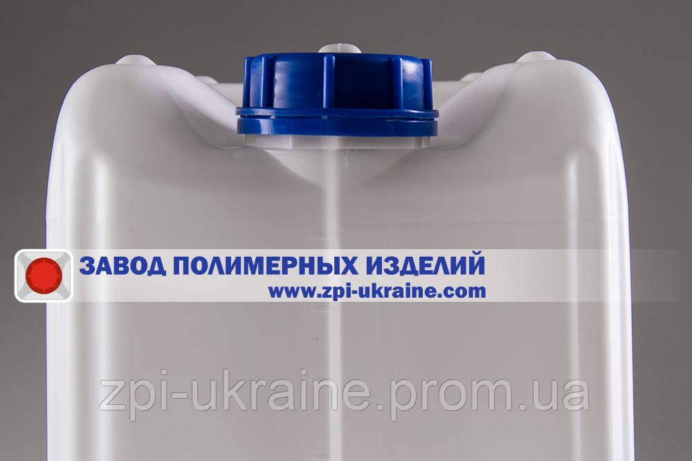 Канистра 30 литров, цена 125 грн., купить Одеса — Prom.ua (ID 331303239) 56a485cdb77