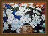 Картина в багетной раме Ромашки в корзине 200х240мм №653