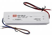 LPV-100-12 Источник питания 100Вт 12В постоянного напряжения IP67