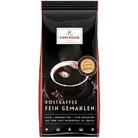Кофе жареный мелкого помола Niederegger Röstkaffee Fein gemahlen, 250г